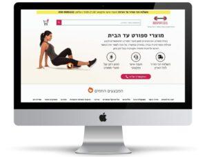 קידום אתרים לעסקים עם תמונת רקע של אתר של חברת עידו ספורט