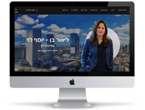 """קידום אתרים לעסקים עם תמונת רקע של אתר של עו""""ד ליאור בן יוסף-לוי"""