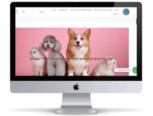 תמונת רקע של אתר של חברת Peto